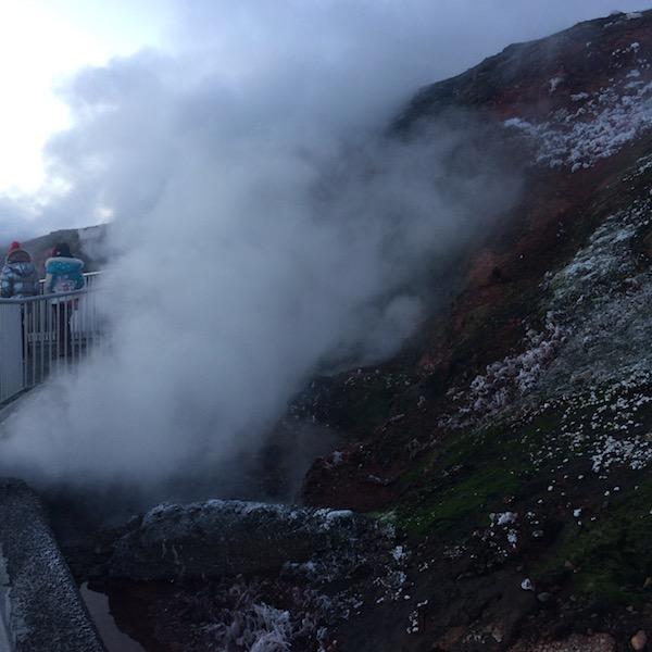 Krauma surrounding geothermal